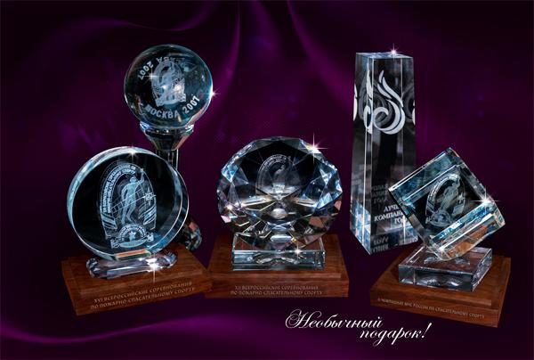 Сувениры из стекла с лазерной гравировкой